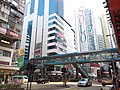 HK Causeway Bay 銅鑼灣 CWB 軒尼詩道 Hennessy Road January 2019 SSG 17.jpg