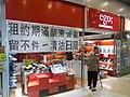 HK Chai Wan Hing Wah Plaza footwear shop red sign closing down Sept-2012.JPG