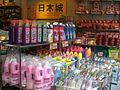 HK Japan Home Centre Shop Sheung Wan.JPG