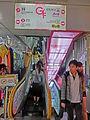 HK Mongkok 旺角中心 Argyle Centre mall escalators interior night Nov-2013.JPG
