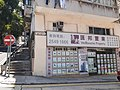 HK SYP Sai Ying Pun Second Street near Eastern Street May 2020 SS2 05.jpg