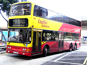 HK Sai Ying Pun Connaught Road West CityFlyer A12 a.jpg