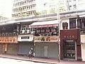 HK Sheung Wan 27-39 Queen's Road West 新成大廈 Sun Shing Mansion morning Dec-2011.jpg