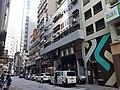HK Sheung Wan Bonham Strand November 2020 SS2 12.jpg
