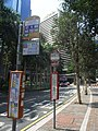 HK Sheung Wan Man Kwong Street bus stop signs Oct-2012.JPG