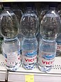 HK Soft drink pre-packed plastic bottles VICI Distilled Water April 2019 SSG 05.jpg
