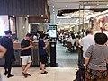 HK TKL 調景嶺 Tiu Keng Leng 彩明商場 Choi Ming Shopping Mall shop 金公館中菜館 Jin Gong Guan Restaurant September 2019 SSG 02.jpg