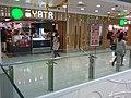 HK Tai Po Mega Mall 大埔超級城 mall Yata department store 23-Jan-2013.jpg