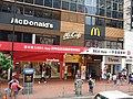 HK Tram tour view Causeway Bay 怡和街 Yee Wo Street August 2018 SSG 06 McDonald's Restaurant.jpg