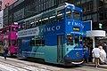 HK Tramways 95 at Pedder Street (20181013170122).jpg