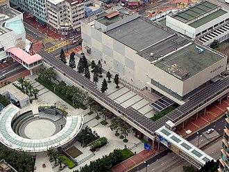 Tsuen Wan Town Hall - Tsuen Wan Town Hall