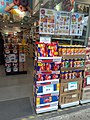 HK WC 灣仔 Wan Chai 莊士敦道 Johnston Road food shop BestMart360 store October 2020 SS2 02.jpg