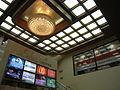 HK Wan Chai 合和中心 Hopewell Centre night ceiling lamp HSBC signs.jpg