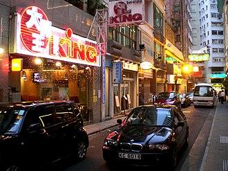 Ship Street, Hong Kong - Ship Street, Wan Chai, Hong Kong