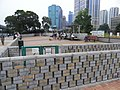 HK evening North Point Piers evening Promenade Pet Corner Sept-2012.JPG