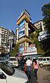 HPTDC Lift - Cart Road - Shimla 2014-05-08 2051-2053.JPG