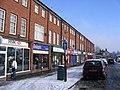 HSBC Rubery & Shops - geograph.org.uk - 1148339.jpg
