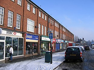 HSBC Rubery (now closed) & Shops
