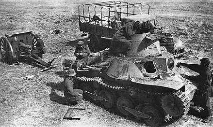 Japanese tank Type 95 Ha-Go captured by Soviet troops after battle of Khalkhin Gol Ha-Go Khalkin-Gol.JPG