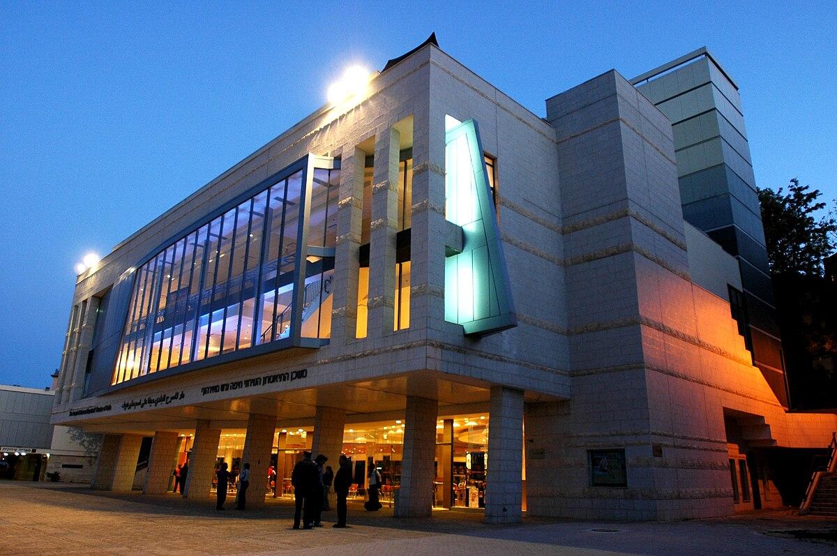 Haifa Theatre