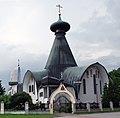 Hajnowka Sobor sw Trojcy 4.jpg