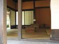 Hakogike house04.jpg