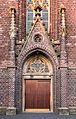 Haltern am See, Hullern, St.-Andreas-Kirche -- 2014 -- 3241.jpg