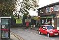 Hambro Post Office - geograph.org.uk - 582326.jpg