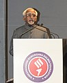 Hamid Ansari addressing at the release of Granthavali.jpg