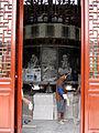 Hangzhou 2009 1777.jpg