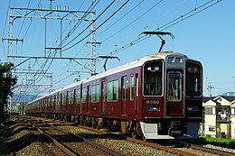 alt=Description de l'image Hankyu9300Series.jpg.