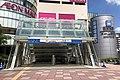 Hanshin Dome mae Station.jpg