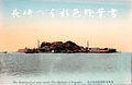 Hashima Gunkan jima Nagasaki.jpg