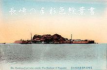 220px-Hashima_Gunkan_jima_Nagasaki.jpg