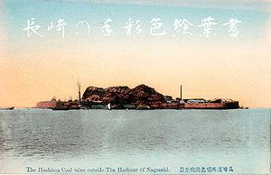 Hashima Island - Hashima Meiji-era, antique hand-tinted postcard of Nagasaki