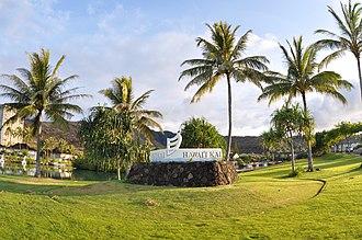 Hawaii Kai, Hawaii - Image: Hawaii Kai Sign Oahu Hawaii Photo D Ramey Logan