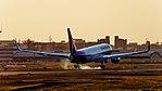 Hawaiian Airlines touched down at Fukuoka Airport; May 2013.jpg