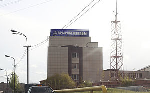 Energy in Armenia - Headquarters of Armrosgazprom in Yerevan's Kanakerr district
