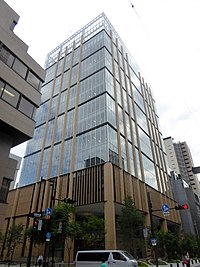Headquarters of Mitsubishi Tanabe Pharma Corporation.JPG