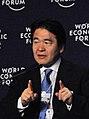 Heizo Takenaka in World Economic Forum on East Asia 2009.jpg