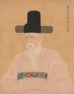 Heo Mok - Portrait of Heo Mok