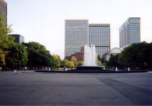Hibiya - Hibiya Park
