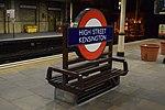 High Street Kensington. (160210.191856).jpg