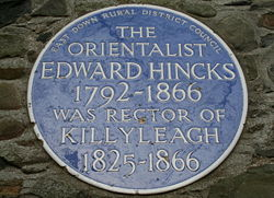 Photo of Edward Hincks blue plaque