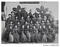 Hiyoshi Daiichi Elementary School class of 1911.jpg