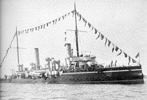Alarm-class torpedo gunboat - Image: Hms jason