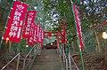 Hogyoku Inari Shrine(Jewel Inari Shrine) - 宝玉稲荷神社 - panoramio (2).jpg