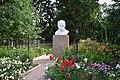 Holovanivsk Monument of T.Shevchenko (YDS 0658).jpg
