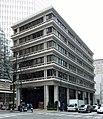 Home Federal Building, Charlotte, NC.jpg