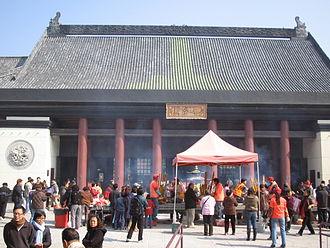 Che Kung Miu - Courtyard of Che Kung Temple in Tai Wai.